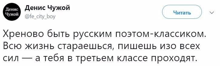 Госкомтелерадио добавил 137 книг в перечень изданий с антиукраинским содержанием - Цензор.НЕТ 2237