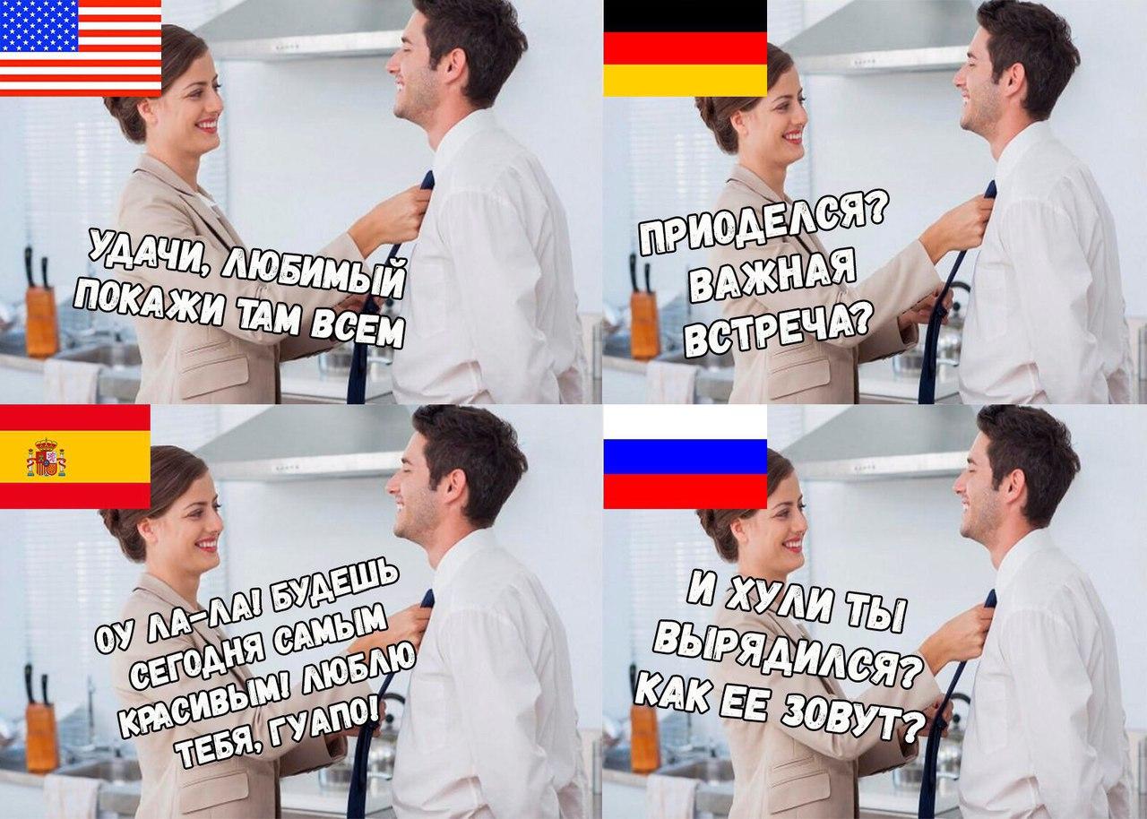 Мемы в картинках приколы с надписями, простые оригинальные